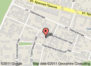 Клиническая больница на станции омск