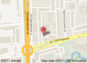 Детская поликлиника №44 города Москвы