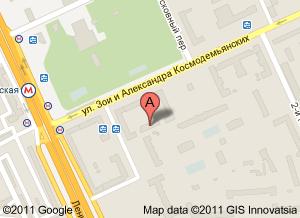 Детская поликлиника №45 города Москвы